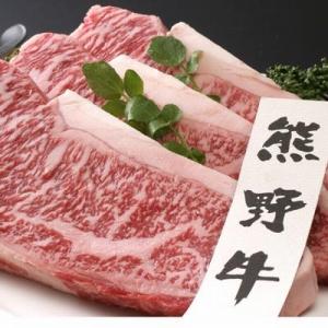 和歌山県「大西牧場」こだわり紀州熊野牛ロースステーキ(約3人前) ビンゴ単品景品