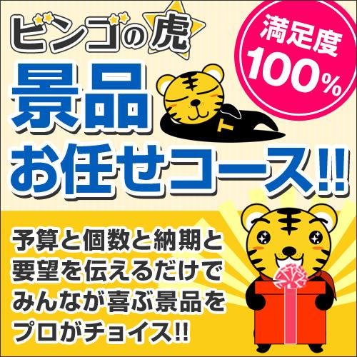 おまかせセット osn001